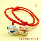 A0144 - Japanese Lucky Cat  Bracelet