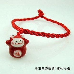 A0147-Japanese Lucky Cat  Bracelet
