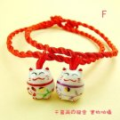 A0163-Japanese Lucky Cat  Bracelet