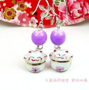 A0164 - 100% Good Quality Lucky Cat Earrings (Purple)