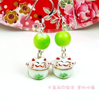 A0165 - 100% Good Quality Lucky Cat Earrings ( Apple Green)