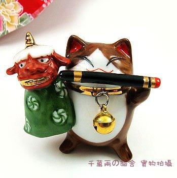 A0190 Japan Genuine Birthday Month of Dec