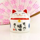 A0193 - Japan in mid-Lok Tong Ceramic Cup