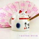 A0195 - Ceramic cup