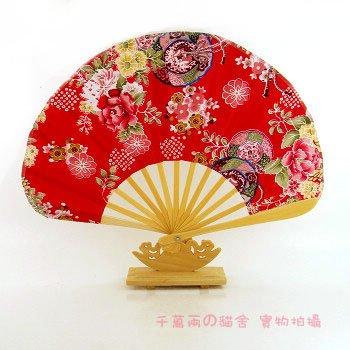 A0208- Red Bamboo Kimono fan safflower