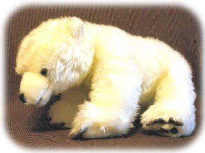 "PLUSH National Geographic POLAR BEAR 12"" Vinyl Claws"