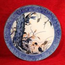 Beautiful Antique French Faience Bird & Mushroom Platter c1800's, ff307