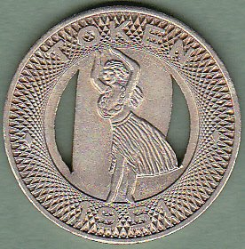 1951 Honolulu Rapid Transit Token  Hula Girl  Hawaii