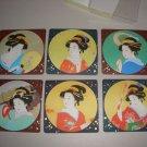 Japanese Geisha Shikishi Paperboard Coasters Set of 6 Vintage Collectible Asian Kimono Navy Burgundy