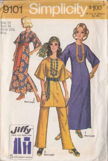 CUT 70s Hippy Dashiki Gown and Pants Size 12 Simplicity 9101 Bohemian Boho Hostess Mod Chic Ensemble