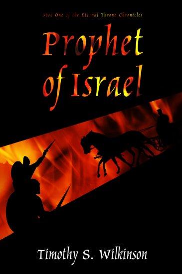 Prophet of Israel