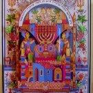 Michael El-Kayam~SHALOM PEACE~Jewish 3-D Rizzi framed