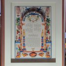 Michael El-Kayam CANDLE BLESSING Jewish 3-D Rizzi frame