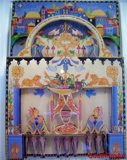 Michael El-Kayam~WOMAN OF VALOR~Jewish 3-D Rizzi framed