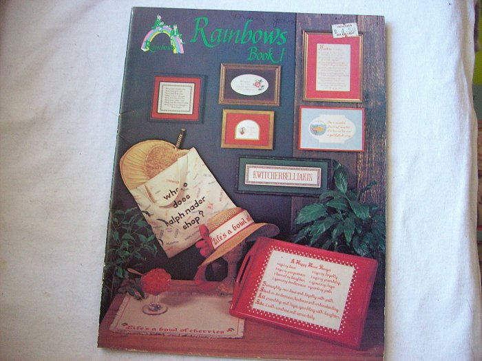 Cross Stitch Pattern Booklet Rainbow's End! Dated 1978