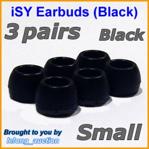 Small Replacement Ear Buds Tips Cushion for Sony MDR EX51 EX55 EX71 EX75 EX81 EX85 EX90 NC22 EX52 @B