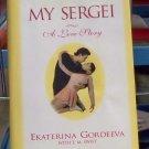 My Sergei, Ekaterina Gordeeva with E.M. Swift