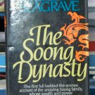 The Soong Dynasty, Sterling Seagrave