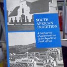 South African Tradition, Information Service of South Africa