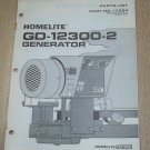 Homelite Generators, Parts List, Part No. 17384, Models GD-12300-2 Illustrated