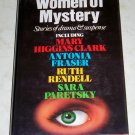 Women of Mystery from Mary Higgins Clark and others