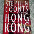 Hong Kong by Stephen Coonts, First Edition