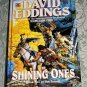 The Shining Ones by David Eddings, First Edition
