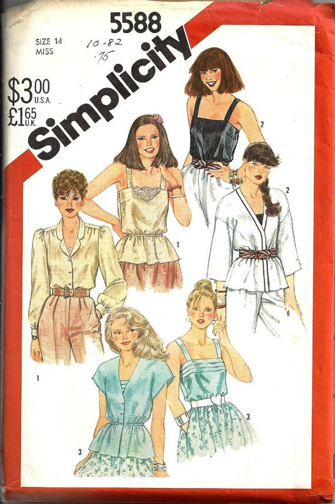 Simplicity 5588 Misses Camisole Jacket Blouse 80s Sewing Pattern Size 14