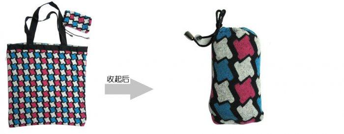TEETH BAG