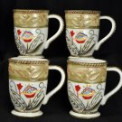 FITZ and FLOYD Glennbrook Sage Mugs Set of 4 New