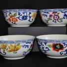 RALPH LAUREN Mandarin Blue Rice/Cereal Bowls Set/4 New