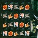 Scott #3664a American Bats sheet of 20 x 37¢