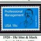 Scott #1920 Professional Management single stamp 18¢
