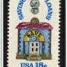 Scott #1911 Savings and Loans single stamp 18¢