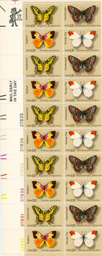 Scott #1712-1715 Butterflies 1977 stamp plate block 20 x 13¢