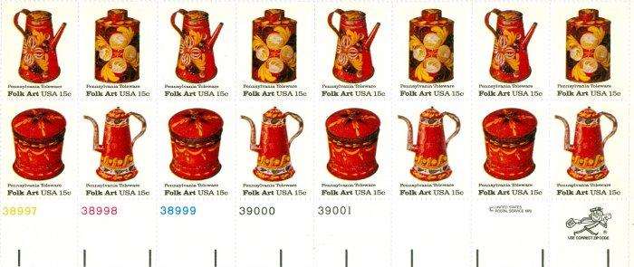 Scott #1775-1778 Folk Art � April 1979 stamp plate block 16 x15¢