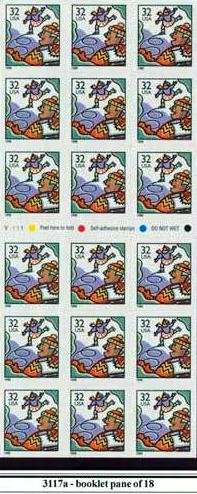 Scott #3117a CHRISTMAS - Skaters, 1996 Self-adhesive booklet stamp pane of 18 x 32¢
