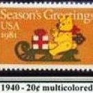 Scott #1940 SEASONS GREETING –Christmas Tree Teddy 1981 single stamp denomination: 20¢