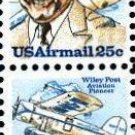 Scott #C95 & Scott #C96 WILEY POST 1979 block of 2 airmail stamps denomination: 25¢