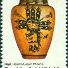 Scott #1708 AMERICAN FOLK ART - Hopi pot 1977 single stamp denomination: 13¢