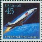 Scott #C122 20th UNIV POSTAL CONGRESS - Spacecraft 1989 AIR MAIL single stamp denomination: 45¢