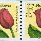 Scott #2518 'F' FLOWER 1991