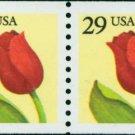 Scott #2526 FLOWER 1991