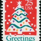 Scott #2515 GREETINGS - CHRISTMAS TREE 1991