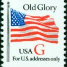 Scott #2882 'G-RATE' -  OLD GLORY - FLAG 1994