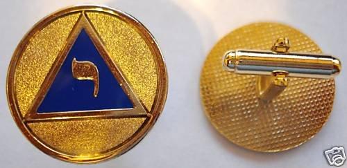 YOD Scottish Rite 14th Degree Masonic Cufflinks Set