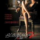 BASIC INSTINCT 2 ORIG  Movie Poster 27 X40 DBL SIDED