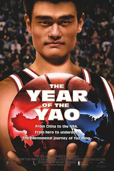 Year of the Yao Original Movie Poster 27 X40 Single Sided