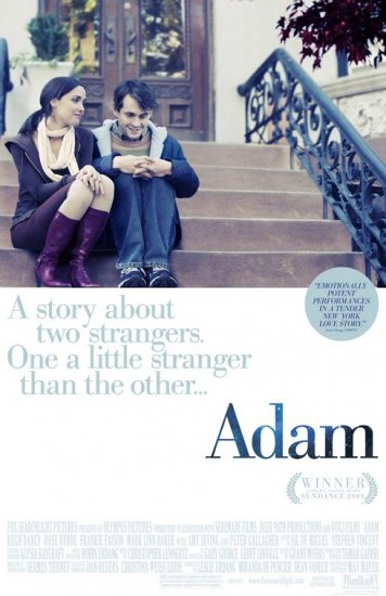 Adam Original Movie Poster 27 X40 Double Sided
