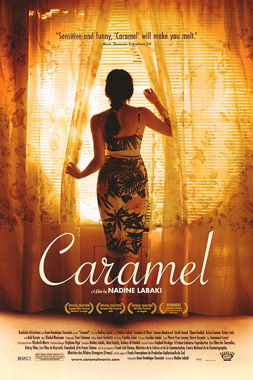 Caramel Double Sided Original Movie Poster 27x40